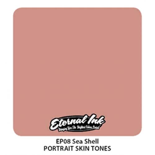 Пигмент Eternal Sea Shell