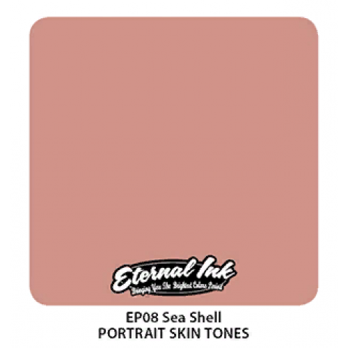 Пигмент Eternal Salmon