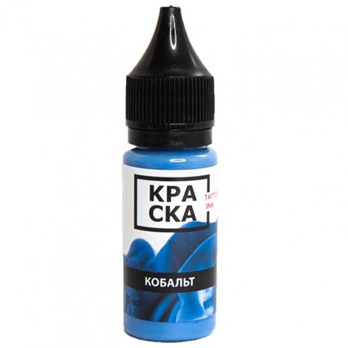 "КРАСКА ""Кобальт"""