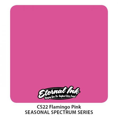 Пигмент Eternal Flamingo Pink
