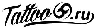 Tattoo69.ru - Интернет-магазин тату оборудования